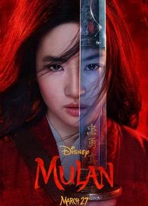 Мулан УСК (2020)