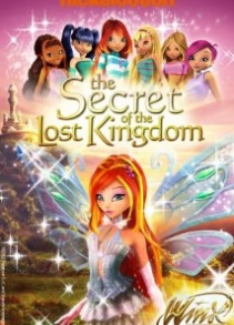 The Secret of the Lost Kingdom (2007)