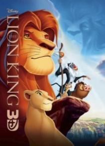 Араатны хаан арслан УСК (1994)