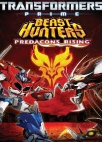 Transformers Prime Beast Hunters (2013)