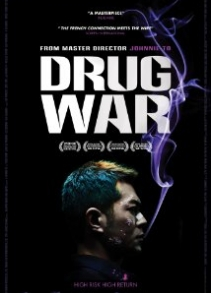 Хар тамхины дайн (2012)
